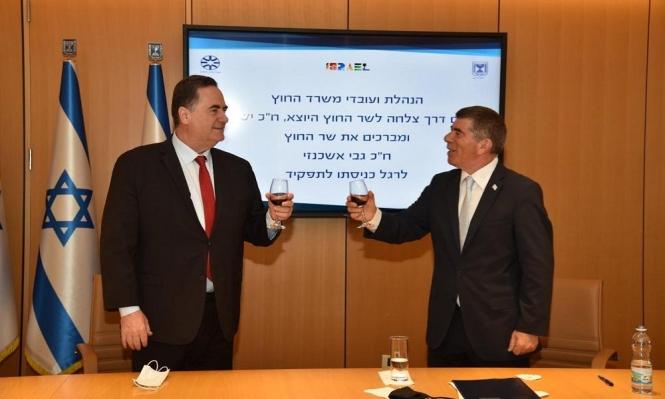 """لافروف يعرض على أشكنازي """"المساعدة"""" باستئناف المفاوضات مع الفلسطينيين"""