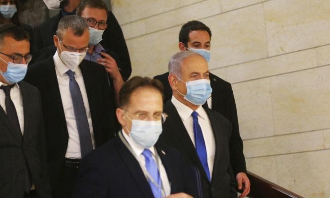 الليكود يصعد هجومه ضد جهاز القضاء عشية محاكمة نتنياهو