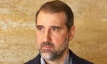 سورية: منع مخلوف من مغادرة البلاد بظلّ النزاع الماليّ مع النظام