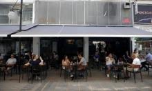 قبرص تنستأنف عمل مطاراتها في حزيران