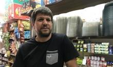 الطيبة: حركة تجارية نشطة رغم الأوضاع الاقتصادية وكورونا