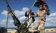 الوفاق الليبيّة تستعيد مناطق جنوبيّ طرابلس