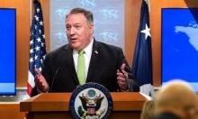 """وزارة الخارجيّة الأميركيّة اختلقت """"حالة طوارئ"""" لتبيع أسلحة للسعودية"""
