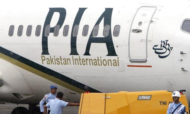 باكستان: مصرع 98 شخصا في تحطم طائرة