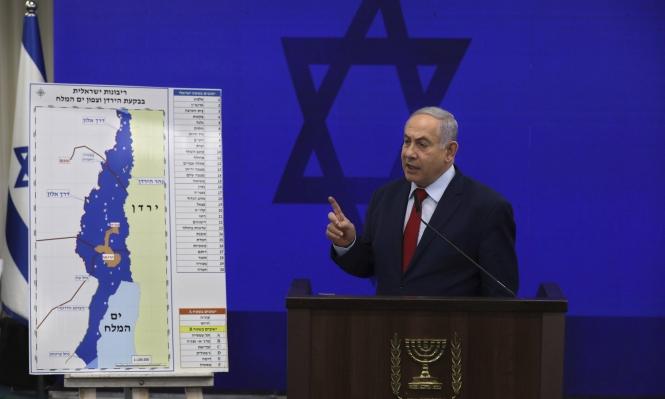 استطلاع: أقلّ من نصف الإسرائيليين يؤيدون الضمّ