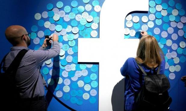 """موظفو """"فيسبوك"""" سيعملون من المنزل بشكل دائم خلال سنوات"""