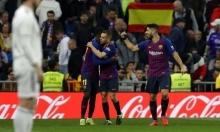 رسميا: تحديد موعد استئناف الدوري الإسباني