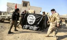 """أميركا تعلن مقتل قياديين في """"داعش"""" بسورية"""