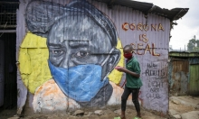 منظمة الصحة العالمية: الوباء يتخذ مسارا مختلفا في أفريقيا
