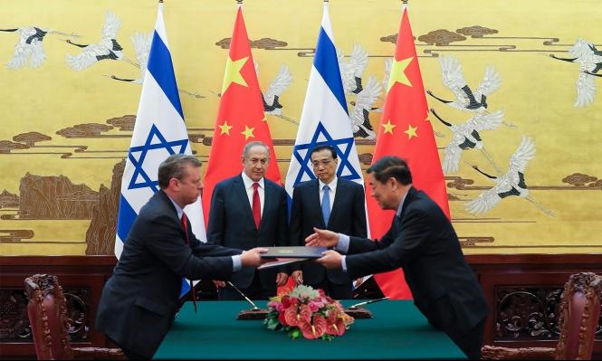 العلاقات الأكاديمية الإسرائيلية - الصينية تحت مجهر أميركا
