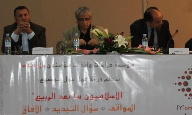 """""""مؤمنون بلا حدود"""" الإمارتيّة تجمّد نشاطها في المغرب.. بعد توتر علاقة البلدين"""