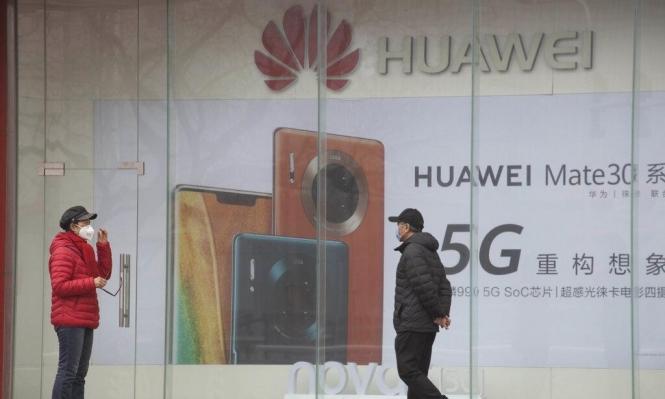 """بريطانيا تتجه لتعليق مشاركة """"هواوي"""" في شبكات 5G"""