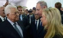"""روسيا تدعو """"للقاء شخصي"""" بين عباس ونتنياهو في موسكو"""
