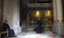كنيسة القيامة تتراجع عن فتح أبوابها