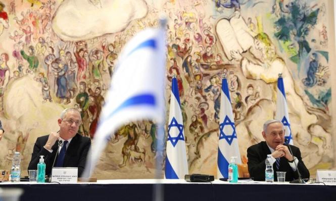 """الحكومة الإسرائيلية """"تخفّف"""" تعقبات الشاباك.. ولا تلغيها"""