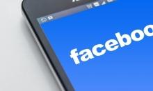 """شركة إسرائيليّة تنتحل صفة """"فيسبوك"""" لنشر تطبيق تجسسي"""
