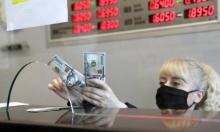 التوتر الأميركي الصيني بشأن هونغ كونغ يرفع الدولار