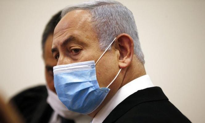 نتنياهو يسعى لمحاكمة خارج المحكمة