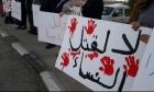 العنف ضد النساء: طعن شابة في النقب ومقتل أخرى في جنين