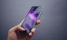 """قراصنة إنترنت اخترقوا أنظمة الحماية لـهواتف """"أبل"""""""