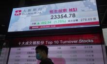 ترامب يحذر الصين.. القانون الجديد يضعضع مكانة هونغ كونغ الاقتصادية