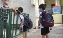 استئناف التعليم بالمدارس بعد عطلة العيد وفتح المطاعم والمقاهي