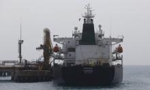 الولايات المتحدة تلغي الاستثناءات من العقوبات المفروضة على إيران