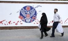 إيران تقلّل من العقوبات الأميركية الجديدة عليها
