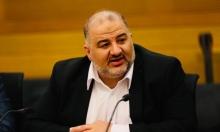 انتخاب عباس نائبا لرئيس الكنيست