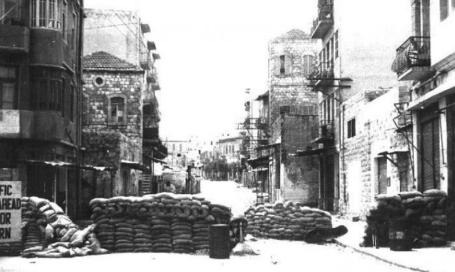 وثائق 1948: إسرائيل أقامت غيتوات للعرب في المدن الساحلية