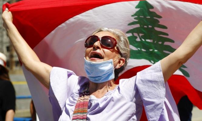 """لبنان يرفع """"السرية المصرفية"""" عن مسؤوليه"""