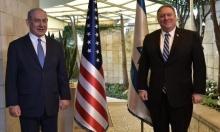 """مسؤولون إسرائيليون لواشنطن: الضمّ جزء من """"حل دولتين واقعي"""""""