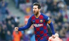 استئناف مباريات الدوري الإسباني بـ11 حزيران