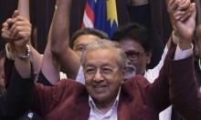 ماليزيا: الحزب الحاكم يفصل مهاتير محمّد