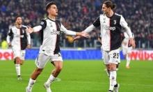 الدوري الإيطالي يستأنف مبارياته في 20 حزيران