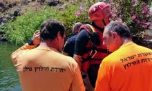 وفاة شاب من القدس غرقا في وادي زويتان