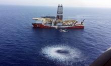 تركيا تبدأ التنقيب عن النفط في شرق المتوسط قريبا