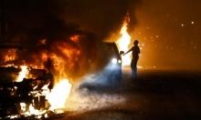 اتساع رقعة الاحتجاج على عنصرية الشرطة الأميركية وترامب يهاجم المتظاهرين
