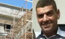 الجولان: مصرع عامل إثر سقوطه من علو بمجدل شمس