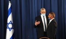 الحكومة الإسرائيلية الجديدة تقرر تمويل 300 وظيفة لوزارات مستحدثة