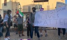 تظاهرة في يافا احتجاجا على جرائم الشرطة ونصرة للشهيدين الحلاق ويونس