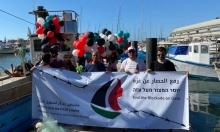 أبو شحادة في الذكرى العاشرة لأسطول الحرية: إنهاء الانقسام وتفعيل منظمة التحرير