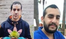 اليوم: تظاهرتان في يافا وحيفا نصرة لإياد الحلاق ومصطفى يونس