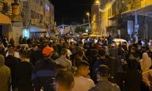 تشييع غاضب لجثمان الشهيد الحلاق في القدس المحتلة