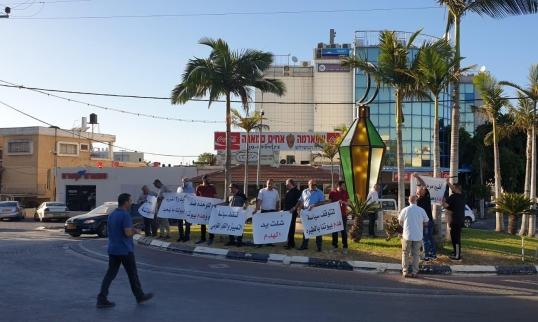 الطيرة: وقفة احتجاجية على هدمِ المنازل في المدينة