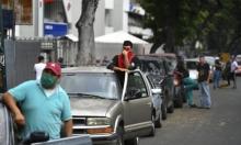 إيران تسجل أعلى حصيلة للإصابات اليوميّة بكورونا منذ شهرين