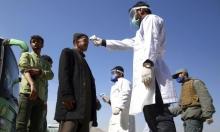 اليمن: نفاد الأسرّة الطبيّة لاستقبال مرضى كورونا