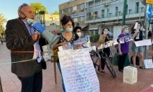 النقب: تظاهرة نصرة للشهيدين الحلاق ويونس