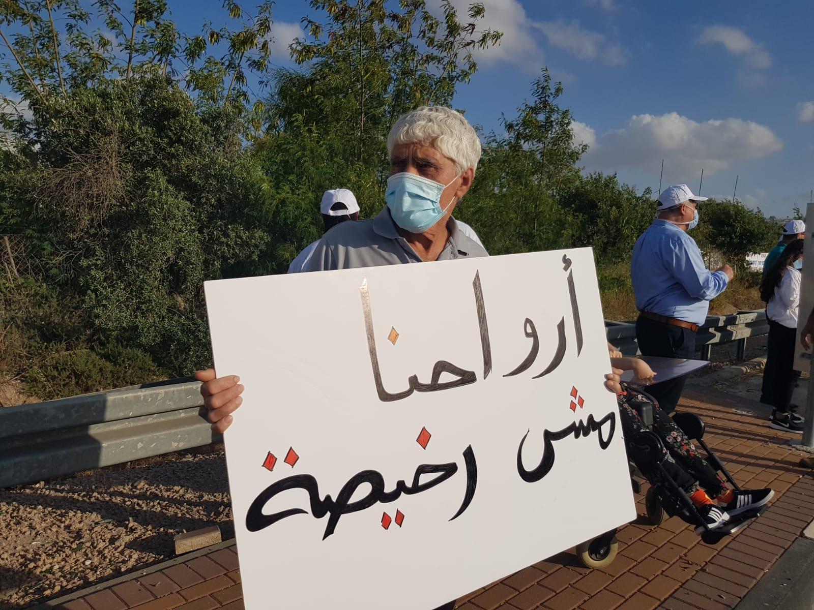 استمرار الاحتجاجات ضد الإعدامات الميدانية بحق الفلسطينيين