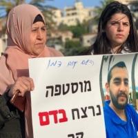 والدة الشهيد يونس تدعو لتصعيد الاحتجاجات ضد جرائم الاحتلال